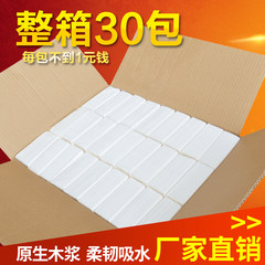 Love the log out of paper towel napkin paper towels wholesale FCL household toilet paper towels Family Pack