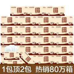 Meijie paper extraction 24 package Family Pack log Kleenex toilet paper napkin toilet paper towels wholesale FCL pumping