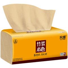 天天特价凡雅竹浆本色抽纸批发整箱24包卫生纸竹纤维面巾纸家庭装