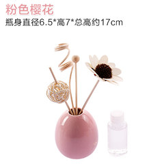 The bedroom aromatherapy bottle household toilet deodorant flower fragrance no fire aromatherapy oil indoor cane perfume Just take the perfume you need Pink Sakura 210g