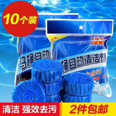 Toilet deodorant, blue bubble toilet, deodorant toilet cleaner, toilet descaling cleaner, water tank fragrance agent 10 sets