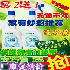 Vatti / kitchen / kitchenware, kitchen hood, kitchen cleaner, automatic cleaning solution for greasy dirt, greasy dirt removal