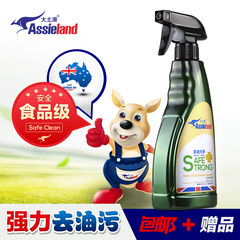 Large soil Australia heavy oil sewage clean power kitchen cleaner cooking fume hood cleaning ceramic tile oil removal floor cleaning agent