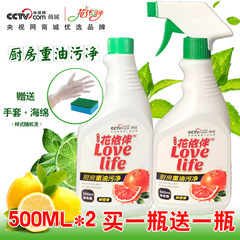 Flowers in accordance with lampblack machine cleaning agent for heavy oil kitchen cleaner decontamination strong net household detergents