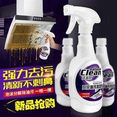 Tai Xili kitchen lampblack machine heavy oil, strong cleaning agent does not stimulate clean effect, good safety