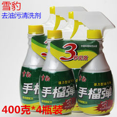 Snow leopard strong cleaning agent to oil kitchen cleaner oil net cleaning lampblack machine 400g*4 bottle package mail