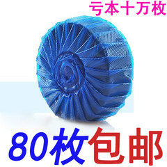 80 blue bubbles, toilet toilet, deodorant, fragrance type, lasting toilet cleaning agent, cleaning toilet, durable