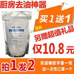 Lampblack cleaner, strong deoiling agent, industrial heavy oil scale, kitchen sewer, heavy oil detergent, mail