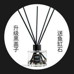 No fire aromatherapy essential oil fragrance fragrance bottle flower rattan hotel bedroom room perfume toilet deodorizing incense Osmanthus fragrance Round bottle A [rattan]