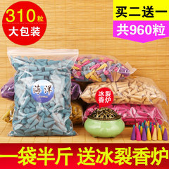 Backflow tower incense incense particle natural fragrant incense incense bedroom home indoor air purification and deodorization toilet Aromatherapy Lily The tower about 310 grains [] ice split half a catty censer