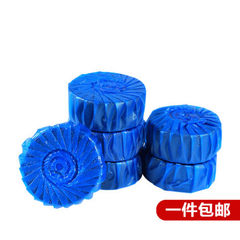 20 blue bubble cleaning toilets, toilet cleaners, toilet cleaners, toilets, deodorant toilet cleaners