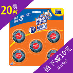 20 Mr. Vermeer Fen Jiece Bowring blue bubble toilet treasure to wash the toilet clean ball deodorizing toilet agent