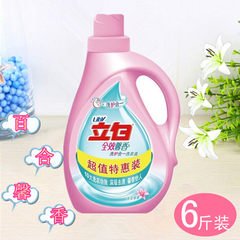 Full of sweet white washingliquid care one liquid detergent 3kg bottled aroma and pleasant special offer free shipping