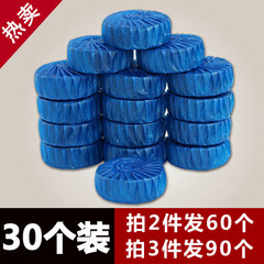 [30] special offer every day with Fen blue bubble toilet toilet cleaner Bowring deodorant decontamination bag mail