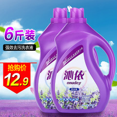 According to Qin xiyiye 6 Jin family pack post lavender fragrance lasting 3kg special offer wholesale bottled antibacterial