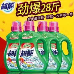 Super liquid detergent 3.5kg*4 barrel FCL Zhi Cui low foam official flagship store line automatic 1zk47a