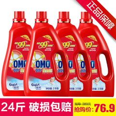 Genuine secret automatic washing liquid containing fragrant essence deep cleansing 3kg*4 bottle through the promotional bag mail