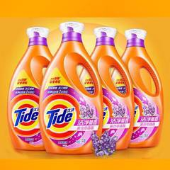 Tide Lavender 3kg*4 bottle washing liquid FCL deep clean no residue effectively to stain incense
