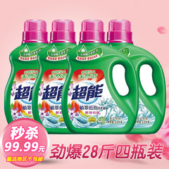 Madden 28 pounds of washing liquid super low foam Zhi Cui bright Lavender 3.5kgX4 bottle package mail