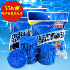[daily specials] 30 fragrance type toilet cleaning, blue bubble toilet cleaning agent, toilet cleaner, Procter & Gamble toilet agent deodorant