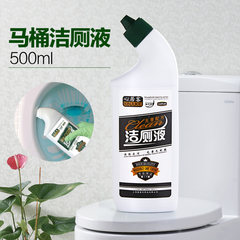 Deodorizing toilet toilet cleaners to taste Jiece liquid detergent to wash the toilet cleaner cleaning toilet treasure