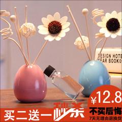 Rattan flower fragrance oil room bathroom in the bedroom toilet deodorant perfume lasting smoked incense bottle home Purple bottle jasmine flavor Aromatherapy