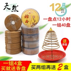 Sandalwood incense incense 12 hours to taste the domestic indoor air purification toilet toilet deodorant aromatherapy incense Argy wormwood Log color (a group gives a fragrant dish)