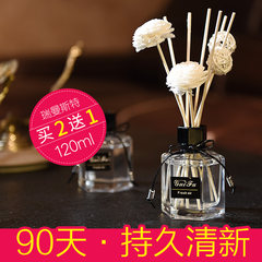 No fire aromatherapy essential oil of sandalwood incense in the bedroom toilet deodorant perfume fragrance bottle dry rattan Pomelo leaves 80 grains Aromatherapy