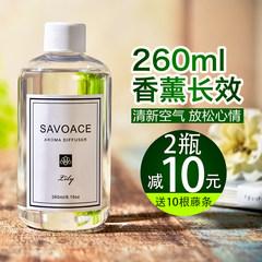 No fire essential oil supplement, rattan, sandalwood incense, home room perfume, bedroom toilet deodorant 80 litchi seeds transparent
