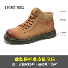 Martin boots 2017 male New Retro Bullock men's leather boots fall short of England tide CASUAL BOOTS Forty-four 505 middle sand color
