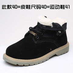 Martin, British men's boots boots male Korean boots boots boots for short rhubarb Wu Jing with 2 Wolf Forty-six Black man in the middle