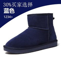 Winter snow boots mens shoes with Leather Suede short tube warm boots Martin boots shoes shoes male couple bread Thirty-eight 5854 blue