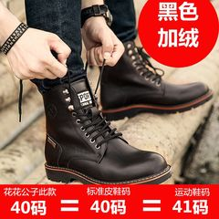 The Korean winter boots leather dandy with warm shoes high boots for cashmere boots boots Martin tide Thirty-eight Black velvet