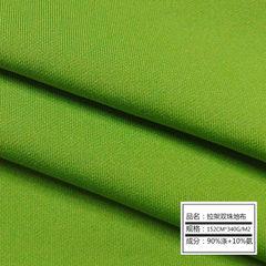 340g pull-frame double beaded stretch knitted fabric t shirt leisure wear yoga wear sportswear fabri green