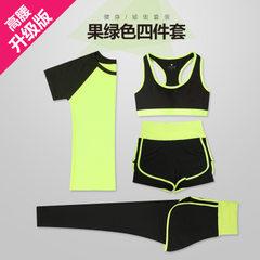Yoga suit for women running, leggings, spring 2018 new four-piece suit for women running and fitness Green four-piece set s.
