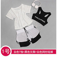 Yoga suit women`s sports suit summer new net gauze blouse running loose gym quick dry clothes shorts White blouse, black bra and white hot pants s.
