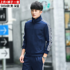 Factory direct selling couples stand collar sports suit men`s spring and autumn long sleeve sports s blue The man L