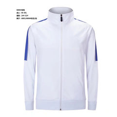 Men`s autumn winter sports coat fitness running training zipper leisure shirt against wind speed dry red 24 yards below 120