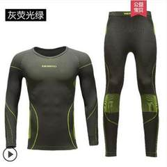 M19169 M19169 sport tights for men and women with quick dry underwear for outdoor thermal insulation Grey fluorescent green s.