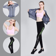 New Korean version fitness suit fitness suit women autumn winter long sleeve pure color vertical col Gray 01 s.