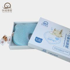 Manufacturers direct marketing baby pillow pillow memory cotton baby pillow anti-slant pillow baby p pink