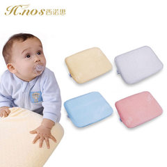 Square non - aperture baby pillow corrects sleeping position baby pillow sponge - shaped pillow for  yellow 30 * 25 cm * 5/2.5