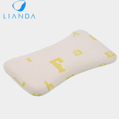 Baby pillow for newborn baby baby baby anti-slant head styling pillow space memory cotton core jacke white 52 * 26 * 2.5 cm