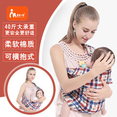 Genius 1 ding new style baby back belt front embrace type multifunctional breathable single shoulder red