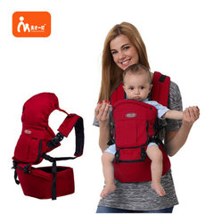 Tianyiding new portable baby pressure relief double shoulder cotton back stool baby lift stool epp c red