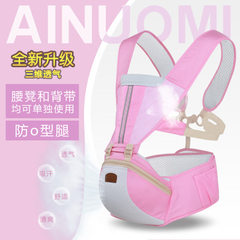 Denmark`s AINOMI multi-functional double-shoulder four seasons breathable baby back with baby sittin pink