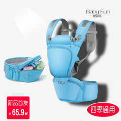 Summer breathable waist stool with double shoulder straps for infants and young children The light blue