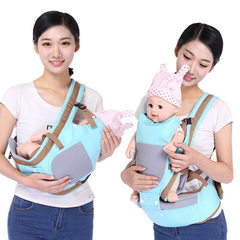 Baby waist stool back belt four seasons baby multi-functional breathable children stool holding chil pink