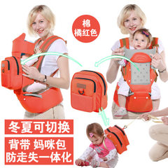 Multi - functional single - shouldered baby with back stool baby sitting on the waist stool newborn  brown
