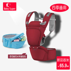 Baby back belt manufacturer four seasons breathable multifunctional baby back belt front arm-type ch The light blue